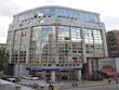 Ankara Princess Hotel Satışa Çıkarıldı