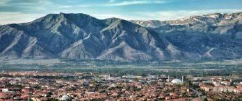 Erzincan Belediye Başkanlığından Satılık Arsa