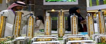 Türk İnşaat firmaları Dubai'deki fuara katılacak