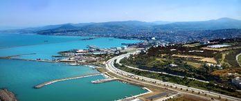 Samsun Belediyesi 14 milyon TL'lik arsasını satacak