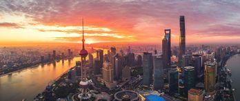 Çin'den yabancı yatırımcılara yüzde 51 pay izni çıktı