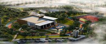 Muğla Yatağan Millet Bahçesi Projesi'nin ihalesi yapıldı