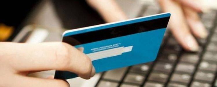 Bankalararası Kart Merkezi'ne  Kartlı Sistem Kurma İzni Çıktı