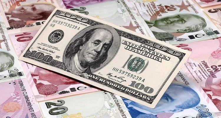 Merkez Bankası Faizi Dördüncü Defa....