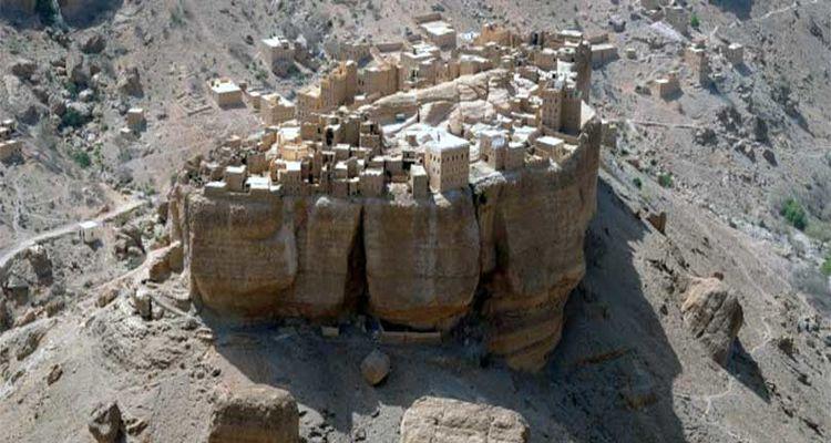 Dünyanın En Eski 37 Kenti