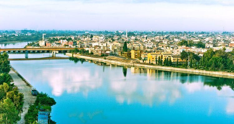 Adana Büyükşehir Belediyesi 2 arsa satacak