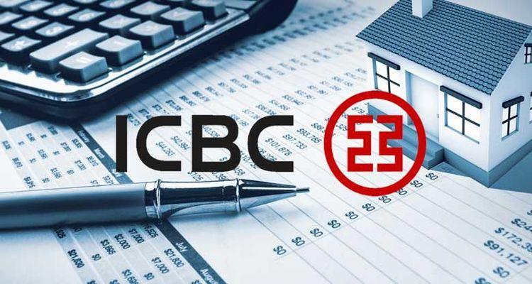 ICBC Bank'tan sürpriz konut kredisi indirim kararı