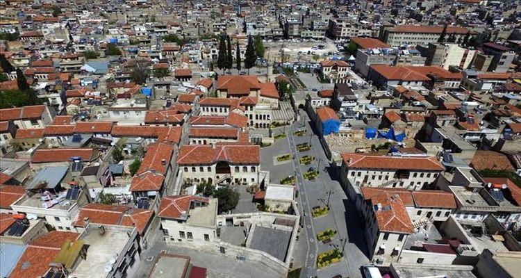 Gaziantep Büyükşehir Belediyesi 6 gayrimenkulünü satıyor