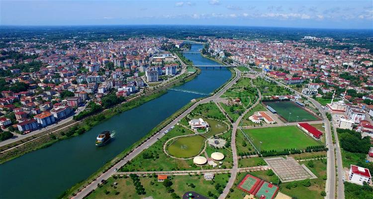 Samsun Çarşamba'da yatırım fırsatı: 12 gayrimenkul satışta