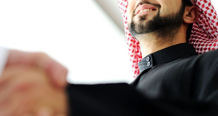 Araplar Nerelere Yatırım Yapıyor?