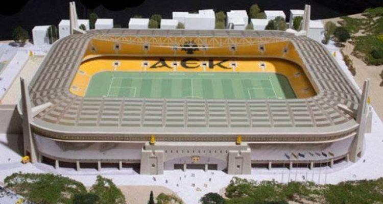Ayasofya Stadı Geliyor