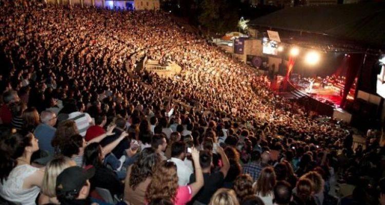 İBB'den Harbiye Açık Hava Tiyatrosu Açıklaması
