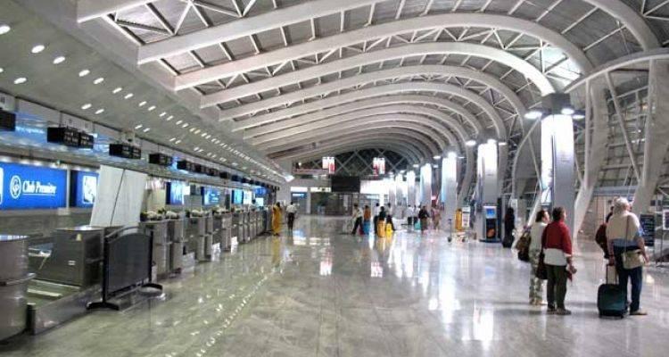 Çukurova Bölgesel Havalimanı İhaleye Çıkıyor!