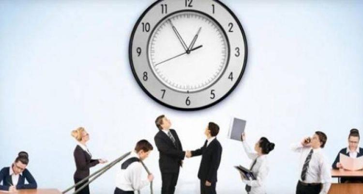 Vergi Dairesi Çalışma Saatleri | Yeni Emlak