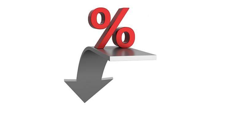 Konut Kredisi 2015 Yılı Faiz İndirimi