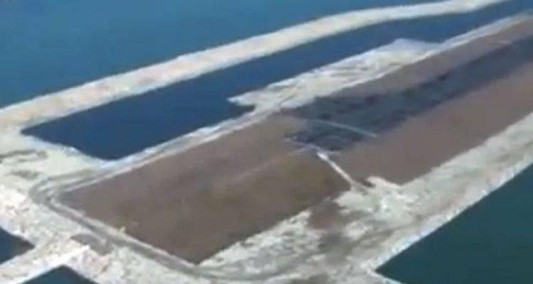 Ordu-Giresun Havalimanı Havadan Görüntülendi
