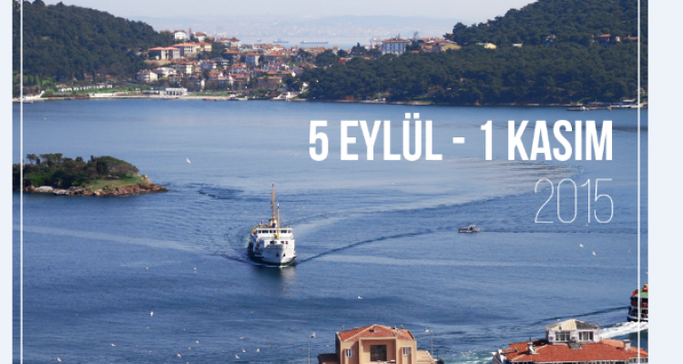 Tahincioğlu İstanbul Bienali'ni Destekliyor!