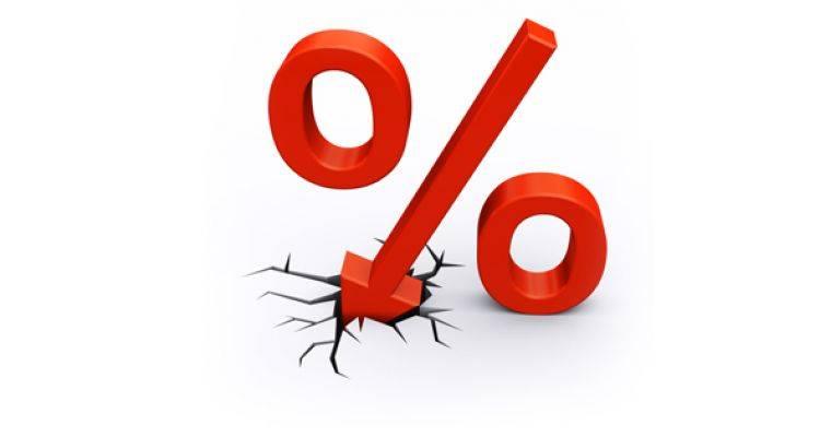 Konut Kredisi Faizleri Yüzde 1'in Altına İndi