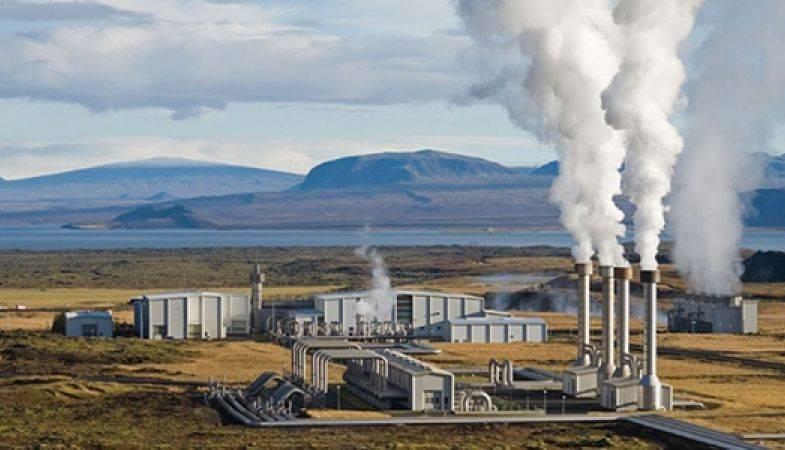 Erzincan Belediyesi Jeotermal Merkez Yaptıracak!