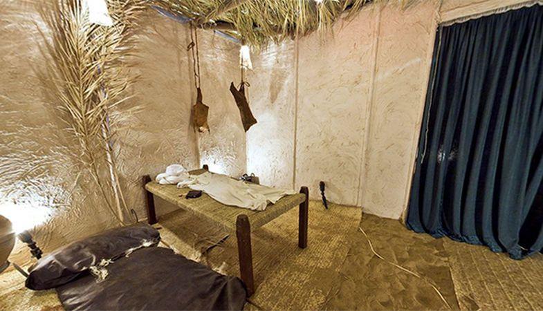 Hz. Muhammed'in Evini Buradan Gezebilirsiniz