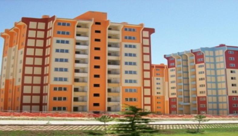 TOKİ Bitlis Merkez Evleri Satışa Çıkıyor!